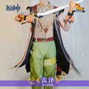 Cosplay men's wear suit goods in stock William mango Over 14 years old game Chinese Mainland Original God M