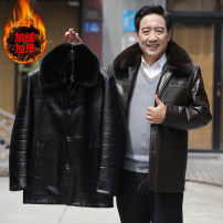 leather clothing Tagkita / she and others Business gentleman Black, pickle 175: 95-120 Jin, 180: 120-140 Jin, 185: 140-160 Jin, 190: 160-180 Jin, 195: 180-195 Jin, 200: 195-215 Jin, 205: 215-230 Jin Medium length Imitation leather clothes Lapel easy zipper winter leisure time middle age PU