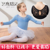 Children's performance clothes Violet, black, pink, sky blue, pink long sleeve, violet long sleeve, sky blue long sleeve, black long sleeve, other matching, free freight insurance female Art and dance spirit Class B practice Cotton 95% other 5% Pure cotton (100% content) princess