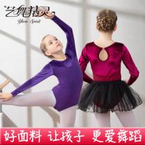 Children's performance clothes female Art and dance spirit Class B practice Cotton 94.5% polyurethane elastic fiber (spandex) 5.5% Pure cotton (100% content) 2, 3, 4, 5, 6, 7, 8, 9, 10, 11, 12, 13, 14 years old princess