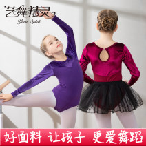 Children's performance clothes female Art and dance spirit Class B practice Cotton 94.5% polyurethane elastic fiber (spandex) 5.5% Pure cotton (100% content) 2, 3, 4, 5, 6, 7, 8, 9, 10, 11, 12, 13, 14 years old princess