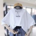 T-shirt White short sleeve T-shirt, black short sleeve T-shirt, yellow short sleeve T-shirt M (recommended 80-105 kg), l (recommended 105-120 kg), XL (recommended 120-140 kg), 2XL (recommended 140-155 kg), 3XL (recommended 155-170 kg), 4XL (recommended 170-190 kg), 5XL (recommended 190-210 kg) easy