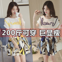 Women's large Summer 2020 Two piece set commute easy moderate Socket Short sleeve other Crew neck routine polyester Three dimensional cutting Bat sleeve 18-24 years old Three dimensional decoration UltraShort  other