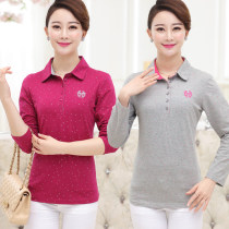 Middle aged and old women's wear Spring 2017 4XL L XL XXL XXXL Jujube light gray dark blue rose red Intellectuality T-shirt easy singleton  Solid color 40-49 years old Socket Polo collar cotton Long sleeves