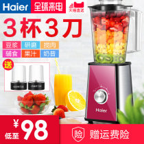 Juicer Haier / Haier HBL-P08D1R gules Minced meat, minced ice, dry grinding and stirring to make milkshake juice 201w (inclusive) - 500W (inclusive) Haier / Haier hbl-p08d1r Effective HBL-P08D1A ,HBL-P08D1B ,HBL-P08D1O ,HBL-P08D1R; 22...