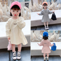 Dress Apricot, grey, pink female Other / other 90cm,100cm,110cm,120cm,130cm,140cm Cotton 95% polyamide (nylon) 5% spring and autumn leisure time Long sleeves Solid color cotton A-line skirt Y4943 Class B Seven, eight, three, six, two, five, four, nine Chinese Mainland Zhejiang Province Huzhou City
