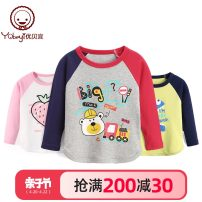 T-shirt Yobeyi / youbeiyi 73cm 80cm 90cm 100cm 110cm 120cm 130cm 140cm 150cm 160cm neutral spring and autumn Long sleeves Crew neck leisure time No model nothing Pure cotton (100% cotton content) Cartoon animation Cotton 100% Y27399176-18 Class A Autumn of 2019
