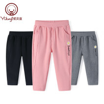 trousers Yobeyi / youbeiyi female 90cm 100cm 110cm 120cm 130cm 140cm 62676 ᦇ dark grey 62676 ᦇ black 62676 ᦇ coral pink orange light grey light green spring and autumn trousers leisure time No model Casual pants Leather belt middle-waisted cotton Open crotch Y28362676 Class A Y28362676 Autumn 2020