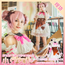 Cosplay women's wear suit Pre sale Over 14 years old Xiao Qiao's all in stock, black uniform shoes (s is size 35, and so on, game field version contract + noumenon, original version contract + noumenon) game 50. M, s, XL, one size fits all Succulent King Chinese Mainland Cute, maid, otaku, Lolita