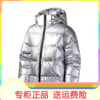 Sports down jacket Guirenniao female XS (adult), s (adult), m (adult), l (adult), XL (adult), XXL (adult), XXL (adult) have cash less than that is registered in the accounts White duck down 80% 100g (including) - 150g (excluding) Winter of 2019 Hood zipper Brand logo Warm, breathable, windproof