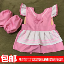 Reverse dressing yes L is about 1 year old, XL is about 2 years old, 2XL is about 3 years old, 3XL is about 4 years old, 4XL is about 5-6 years old Pink and white color matching apron + sleeve Solid color Polyester 100% other 12 months, 2 years old, 3 years old, 4 years old, 5 years old, 6 years old