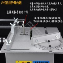 Table saw Three craftsmen Direct current T5 Chinese Mainland 1 year
