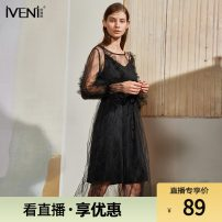 Dress Winter of 2019 Black Beige 155/S 160/M 165/L Mid length dress Two piece set Long sleeves commute Crew neck Loose waist Solid color Socket other routine Others 30-34 years old Type H Iveni Korean version Lace up stitching More than 95% polyester fiber Polyester 100% Exclusive payment of tmall