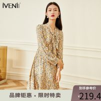 Dress Spring 2021 yellow 155/S 160/M 165/L Mid length dress other Long sleeves commute V-neck High waist Solid color Socket other routine Others 30-34 years old Type H Iveni Korean version Frenulum 20DQ255 31% (inclusive) - 50% (inclusive) polyester fiber Polyester 49% others 51%