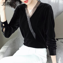 Wool knitwear Spring of 2019 S M L XL XXL black Long sleeves singleton  Socket Lycra Lycra 30% and below Regular routine street Straight cylinder V-neck shirt sleeve Solid color Socket 9112C10018 30-34 years old Cyanine sea / aquamarine Stitching buttons Pure e-commerce (online only)