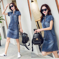 Dress Summer 2020 blue M,L,XL,2XL,3XL,4XL,5XL Middle-skirt singleton  Short sleeve commute Polo collar Loose waist Solid color Socket One pace skirt routine Others 25-29 years old Type X Korean version Pocket, make old 81% (inclusive) - 90% (inclusive) Denim cotton