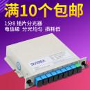 Other optical fiber equipment Kexin Putian fenghuori Haixin hongtongding Huawei Taiping Putian
