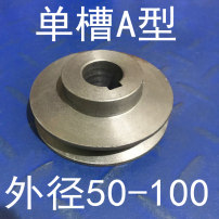 Pulley V-belt pulley cast iron Standard parts self-control 1A