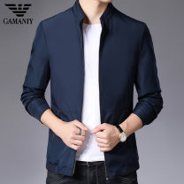 Jacket Chiamania Fashion City Sapphire blue, red, navy blue 170 / L for 60-65kg, 175 / XL for 65-75kg, 180 / 2XL for 75-85kg, 185 / 3XL for 85-95kg, 190 / 4XL for 95-105kg routine standard Other leisure winter Polyester 100% Long sleeves Wear out Lapel Business Casual middle age routine 2021 Rib hem