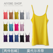 Vest sling Summer 2021 White, black, watermelon red, purple, turmeric, bright yellow, rose red, hemp gray, army green, royal blue, cowboy blue, bean green, coffee, lotus root powder, old yellow, dark purple Average size singleton  routine Self cultivation Sweet straps Solid color modal