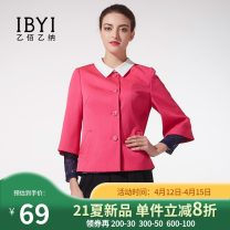 short coat Spring 2015 155/S 160/M 165/L 170/XL rose red three quarter sleeve have cash less than that is registered in the accounts routine singleton  Self cultivation street routine Crew neck Single breasted Solid color 30-34 years old Ibyi / IBA 96% and above pocket polyester fiber Polyester 100%