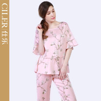 Pajamas / housewear set female Ciler / official M L XL XXL Nightdress pink suit Pink Polyester (polyester) Short sleeve Simplicity Leisure home spring Thin money Crew neck Plants and flowers Cropped Trousers Socket youth 2 pieces rubber string More than 95% polyester fiber printing 09601 09602