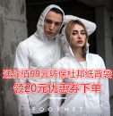 Outdoor sports windbreaker fooxmet Sunscreen Two hundred and ninety-nine neutral 201-500 yuan Fengeni warehouse direct delivery, after-sales worry free women (spot) to send bags, men (spot) to send bags S ml XL XXL (men) Spring autumn summer China nylon Travel outdoors
