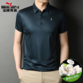 T-shirt Fashion City Black, pink, dark green, lake green thin 165 / M (recommended 100-120 kg), 170 / L (recommended 120-140 kg), 175 / XL (recommended 140-160 kg), 180 / 2XL (recommended 160-180 kg), 185 / 3XL (recommended 180-200 kg), 190 / 4XL (recommended 190-210 kg) Seven brand men's wear Lapel