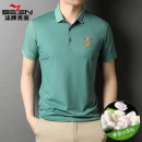 T-shirt Fashion City Black, red, white, blue, bean green thin 165 / 105, 170 / 110, 175 / 115, 180 / 120, 185 / 125 Seven brand men's wear Short sleeve Lapel easy Other leisure summer middle age routine Business Casual Iced silk 2021 Solid color Embroidery mulberry silk No iron treatment
