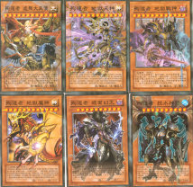 Cartoon card / Pendant / stationery Over 6 years old Card / letter Yu-Gi-Oh! Full set of 78 martyrs with 1 card full set of 78 martyrs with 1 card full set of 78 orihagan with 78 orihagan with 1 card full set of 78 Yu-Gi-Oh! goods in stock Japan ZZ Malik