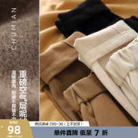 Casual pants Winter 2020 trousers Haren pants Natural waist Versatile thickening 71% (inclusive) - 80% (inclusive) 317618042 Primary cotton other polyester fiber Polyester fiber 77% viscose fiber (viscose fiber) 21% polyurethane elastic fiber (spandex) 2% S M L XL Black apricot coffee