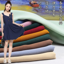 Fabric / fabric / handmade DIY fabric Modal fiber Loose shear rice Solid color printing and dyeing clothing Chinese style Imitation ice silk slub Guangdong Province Guangzhou City Chinese Mainland