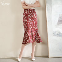 skirt Summer 2021 S M L XL XXL Rust red / Direct delivery from stock Mid length dress commute Natural waist Ruffle Skirt Broken flowers Type A 35-39 years old 1M21BI1336 More than 95% other Mi Siyang other Ruffle printing lady Other 100% Same model in shopping mall (sold online and offline)