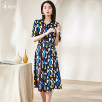 Dress Summer 2021 S M L XL XXL Mid length dress singleton  Short sleeve commute square neck middle-waisted Solid color Single breasted Big swing routine Others 35-39 years old Type H Mi Siyang lady Lace up button print More than 95% other other Other 100%