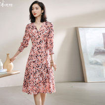 Dress Summer 2021 Orange / pre sold to April 24 shipment S M L XL XXL Mid length dress singleton  three quarter sleeve commute V-neck middle-waisted Decor other Big swing routine Others 35-39 years old Type A Mi Siyang lady Button printing 1W21BL1022 More than 95% other other Viscose (viscose) 100%
