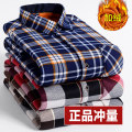 shirt Fashion City Yibin 39/M 40/L 41/XL 42/XXL 43/XXXL 44/XXXXL Plush and thicken Pointed collar (regular) Long sleeves Self cultivation Other leisure winter fy02 middle age Polyester 100% Basic public 2019 lattice Color woven fabric Winter of 2019 polyester fiber More than 95%