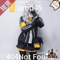 Cosplay women's wear suit goods in stock Over 14 years old [clothes] girl front line-ump45 game L,M,S Meow house shop Chinese Mainland Lovely, Gothic, otaku, campus, Lolita Girl front Girl frontline UMP45 goods in stock Full payment