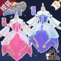 Cosplay women's wear suit Pre sale Over 14 years old [prop] Twin Star Princess supporting skirt comic Average size Meow house shop Japan Lovely Feng, Hefeng, Yujie fan Gemini Princess Gemini Princess Full payment goods in stock