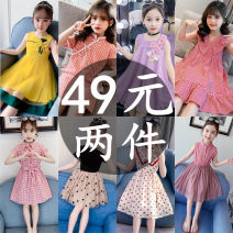 Dress female Other / other 110 yards, 120 yards, 130 yards, 140 yards, 150 yards and 160 yards respectively Cotton 80% polyester 20% summer princess Skirt / vest Cartoon animation Chiffon A-line skirt 21 summer skirt Class B 14, 3, 5, 12, 13, 9, 7, 8, 6, 11, 4, 10, 18 months Chinese Mainland