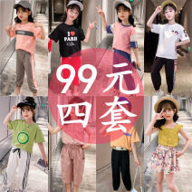 suit Other / other 110 yards, 120 yards, 130 yards, 140 yards, 150 yards and 160 yards respectively female summer Korean version Short sleeve + pants 2 pieces Thin money There are models in the real shooting Socket nothing Cartoon animation cotton children Expression of love 21 summer suit Class B