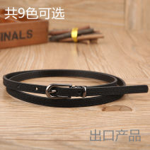 Belt / belt / chain pigskin 6592 black, 6592 camel, 6592 white, 6592 coffee, 6592 green gray, 6592 khaki, 6592 pink, 6592 army green, 6592 red, 6592 navy blue female belt Versatile Single loop Children, youth, youth, middle age, old age Pin buckle other Frosting 1cm alloy Naked, frosted 104cm
