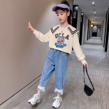 suit Magic angel 110cm 120cm 130cm 140cm 150cm 160cm female Long sleeve + pants routine There are models in the real shooting nothing cotton Class B Spring 2021