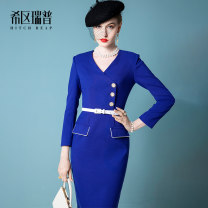 Dress Spring 2021 Blue purple S M L XL Mid length dress singleton  Long sleeves commute V-neck middle-waisted Solid color zipper Pencil skirt routine Others 30-34 years old Type H Heathcliff Ol style Stitched button zipper F1351 51% (inclusive) - 70% (inclusive) other polyester fiber