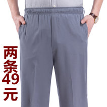 Casual pants Jialou Fashion City L [2-2-1 waist], XL [2-2-3 waist], 2XL [2-4-2-5 waist], 3XL [2-6-2-7 waist], 4XL [2-8-2-9 waist], 5XL [3-3-2 waist], 6xl [3-3-3-5 waist] thin trousers Other leisure easy get shot summer old age Business Casual 2021 High waist Straight cylinder Sports pants