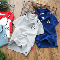 T-shirt Lapel Polo Shirt Short Sleeve royal blue is one size smaller, lapel Polo Shirt Short Sleeve lake blue is one size smaller, lapel Polo Shirt Short Sleeve gray is one size smaller, lapel Polo Shirt Short Sleeve White is one size smaller, lapel Polo Shirt Short Sleeve red is one size smaller
