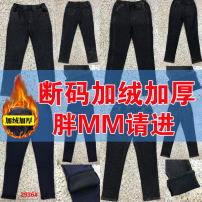 Jeans Winter of 2018 trousers High waist Pencil pants thickening 25-29 years old Cotton elastic denim Dark color Clearance cargo Wen's Jinhong 81% (inclusive) - 90% (inclusive)