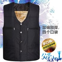 Vest / vest Business gentleman Others XL [recommended 100-130 kg], 2XL [recommended 130-150 kg], 3XL [recommended 150-175 kg] [flat Plush vest], [enlarged Plush vest], [zipper Plush vest], [stand collar / plush vest] Other leisure standard Vest Plush and thicken winter V-neck old age 2018 Flat