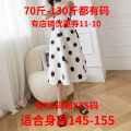 skirt Summer 2021 XS , S , M , L , XL , Size XXS for height 145 - one hundred and fifty-five White, black Mid length dress Retro High waist A-line skirt Decor Type A 18-24 years old More than 95% Zhenyaluo printing