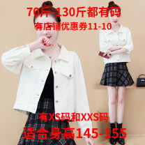 short coat Spring 2021 Xs, s, m, l, XL, 2XL, 3XL, XXS, suitable for height 145-155 White, yellow, brick red Long sleeves have cash less than that is registered in the accounts routine singleton  Self cultivation Versatile routine Polo collar Single breasted character 18-24 years old Zhenyaluo pocket