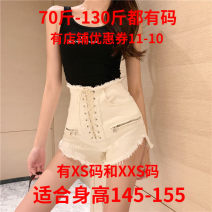 Jeans Summer 2021 Black, apricot white Xs, s, m, l, XL, XXS for height 140-160 shorts High waist routine 18-24 years old Make old Cotton elastic denim Zhenyaluo 96% and above